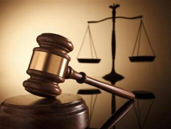 Tribunal ordena inicio de la transición en Humacao (Documento)